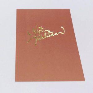 ANNIKA VÄLIMÄKI kortti, Nyt juhlitaan